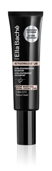 Creme Magistral Hydra Cationic 17,9%